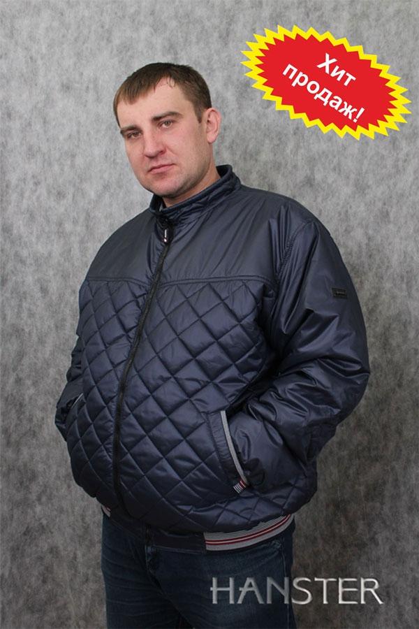 Купить Мужскую Куртку Большого Размера В Интернет