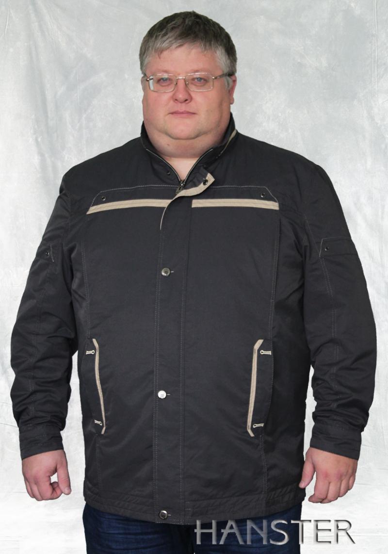 Одежда Больших Размеров Недорого