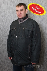 Купить Куртку Мужскую Больших Размеров В Москве