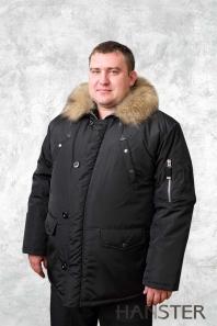 Зимние Куртки Больших Размеров