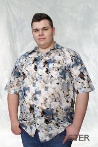 Одежда Больших Размеров Для Мужчин